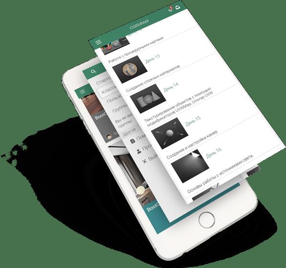 Онлайн-система LMS с теоретическими материалами