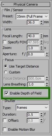 Настройка DOF (Depth Of Field)