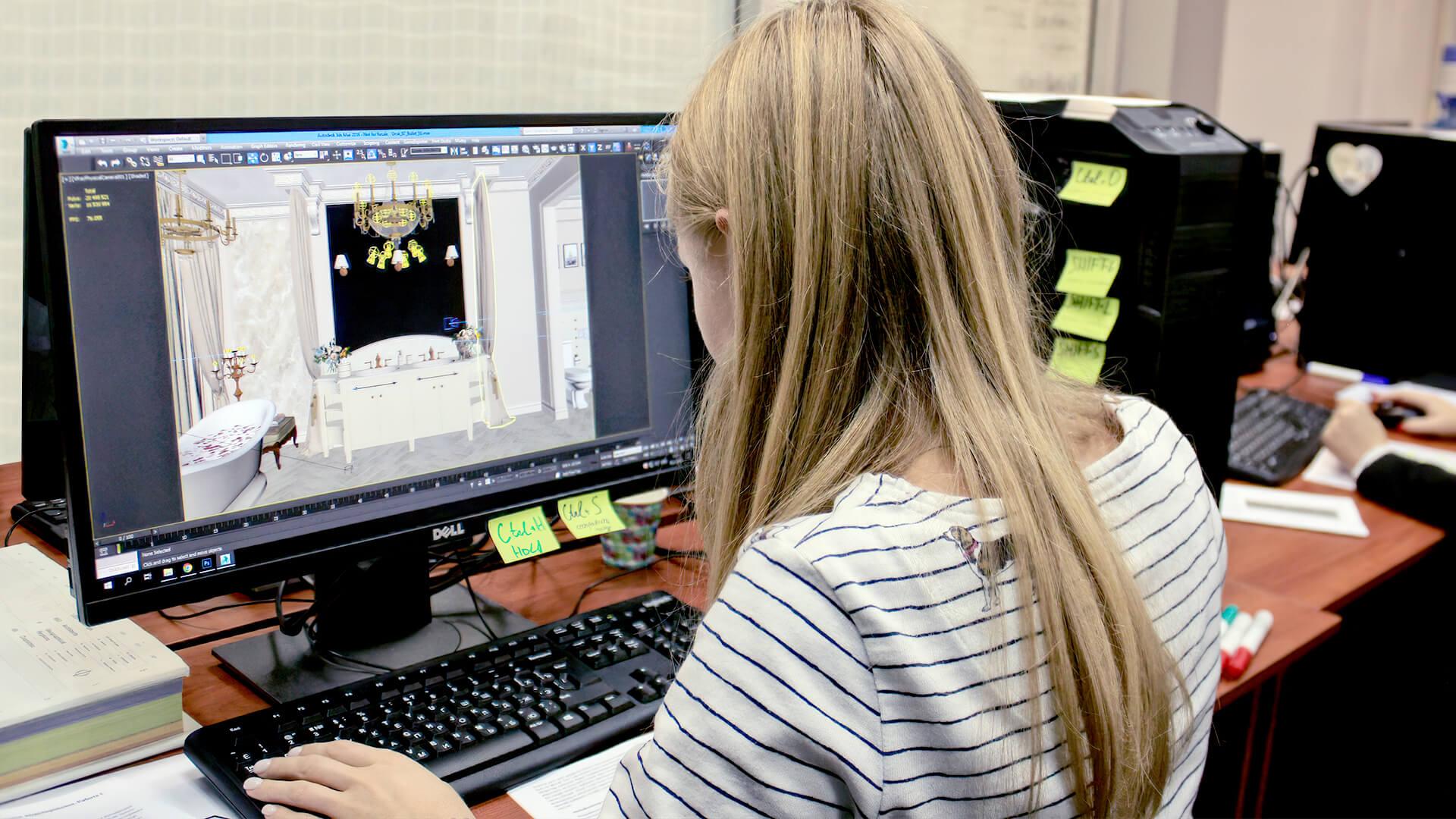 3D визуализатор за работой