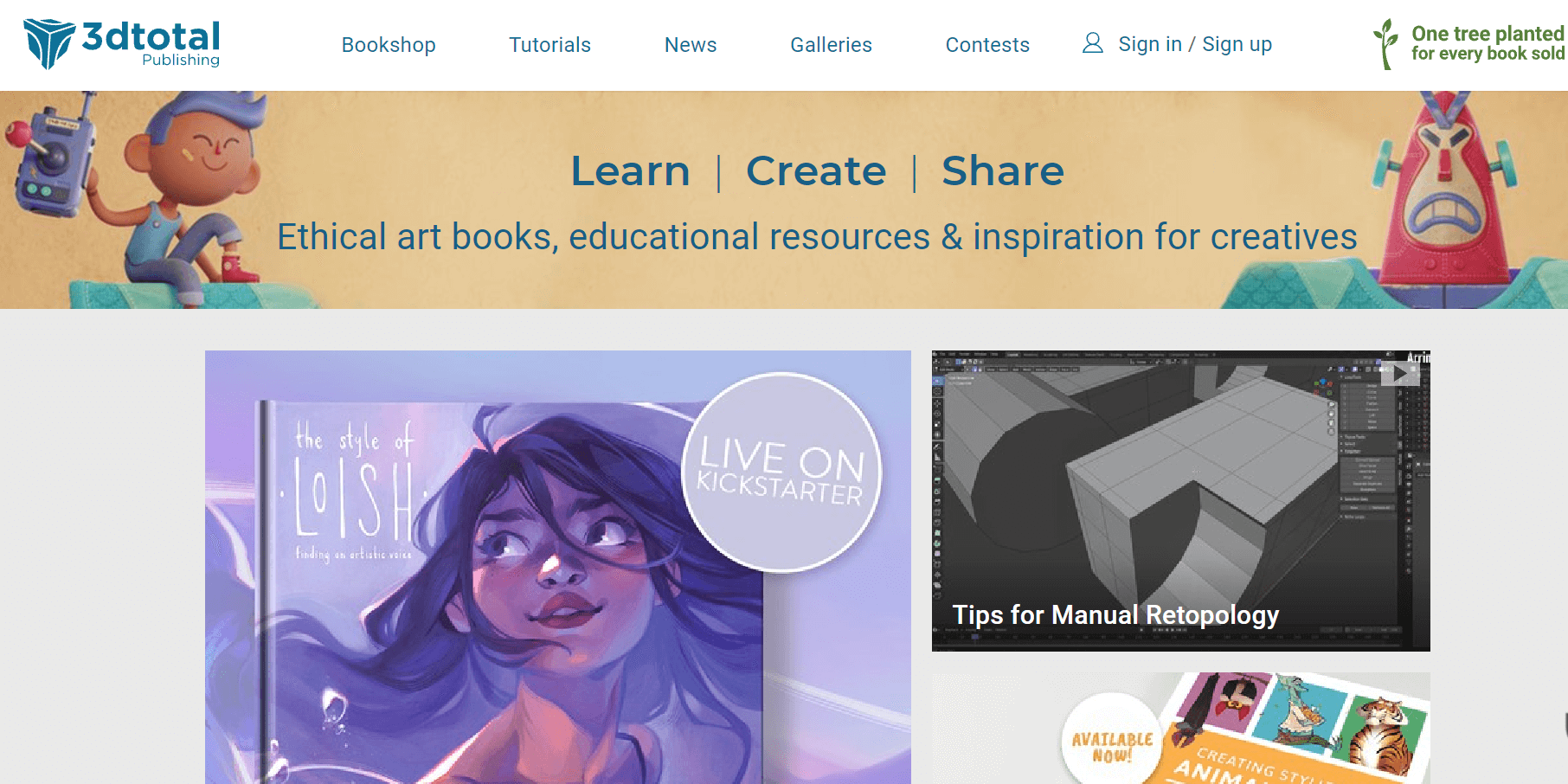 Відомий сайт для 3D художників
